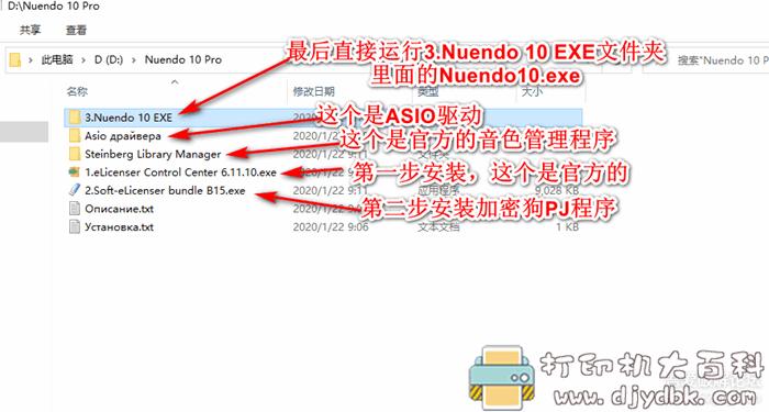 [Windows]世界知名编曲软件Nuendo 10 Pro新版本10.2.10图片 No.4