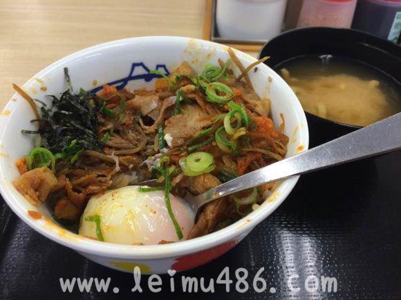 记录我的日本大学之旅 - [leimu486.com] No.10