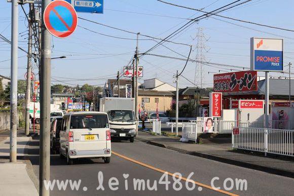 记录我的日本大学之旅 - [leimu486.com] No.14