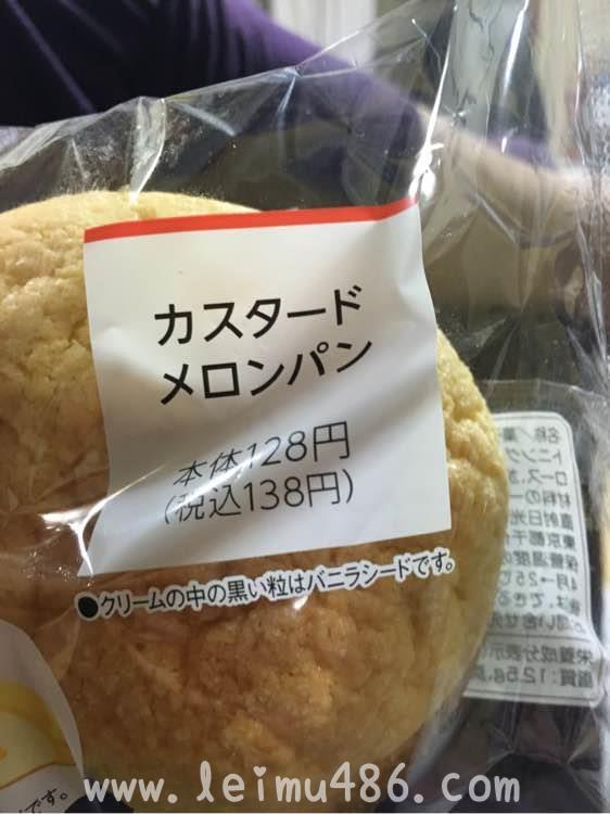 记录我的日本大学之旅 - [leimu486.com] No.17