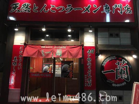 记录我的日本大学之旅 - [leimu486.com] No.19