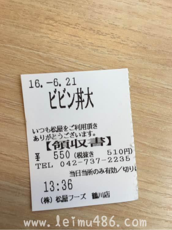 记录我的日本大学之旅 - [leimu486.com] No.56