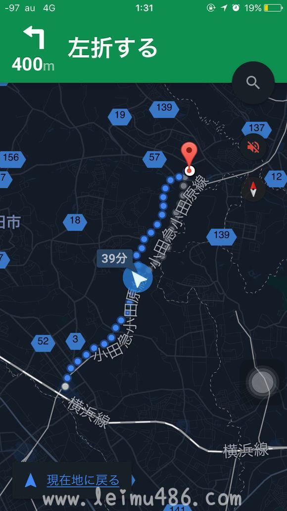 记录我的日本大学之旅 - [leimu486.com] No.120