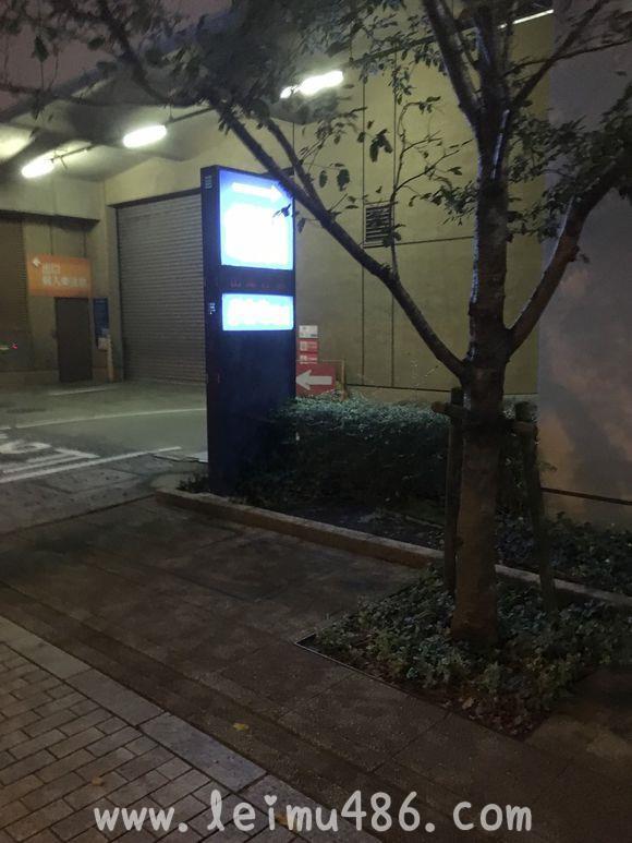 记录我的日本大学之旅 - [leimu486.com] No.133