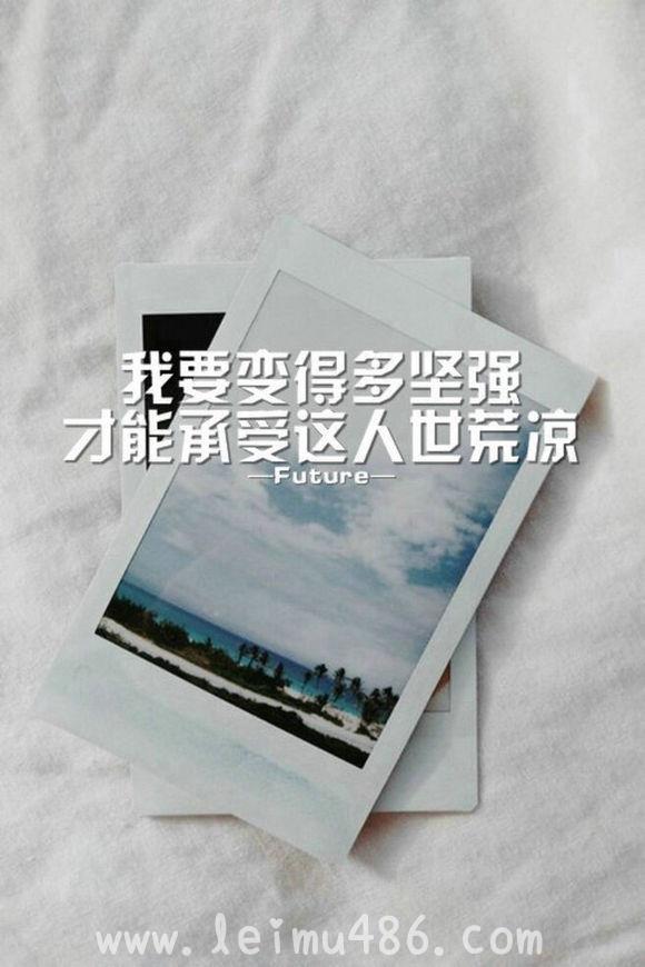 记录我的日本大学之旅 - [leimu486.com] No.136