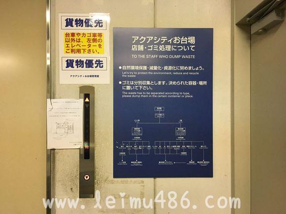 记录我的日本大学之旅 - [leimu486.com] No.147