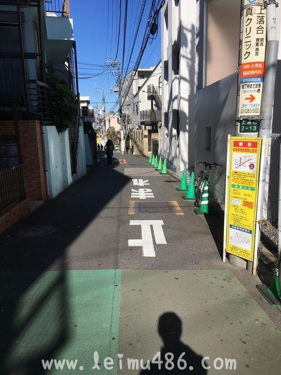 记录我的日本大学之旅 - [leimu486.com] No.165
