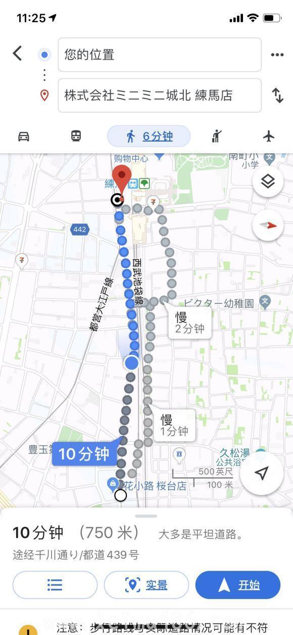 记录我的日本大学之旅 - [leimu486.com] No.211