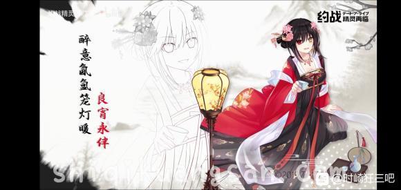 古风三三,超级仙气!_图片 No.1