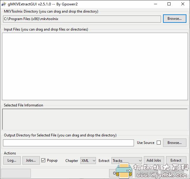 [Windows]mkv视频格式编辑工具 mkvtoolnix 单文件图片 No.1
