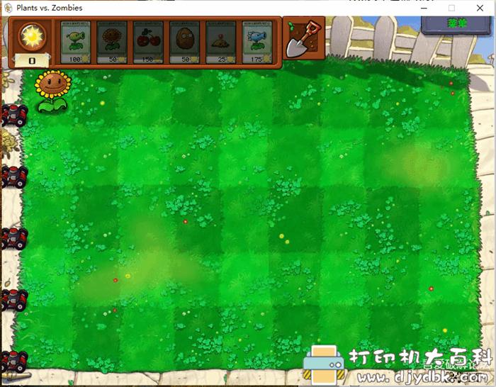 PC游戏分享:植物大战僵尸中文 年度加强版图片 No.4