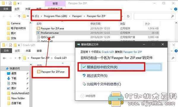 压缩包密码移除工具Passper for ZIP v3.2.0.3中文绿色激活版图片 No.3