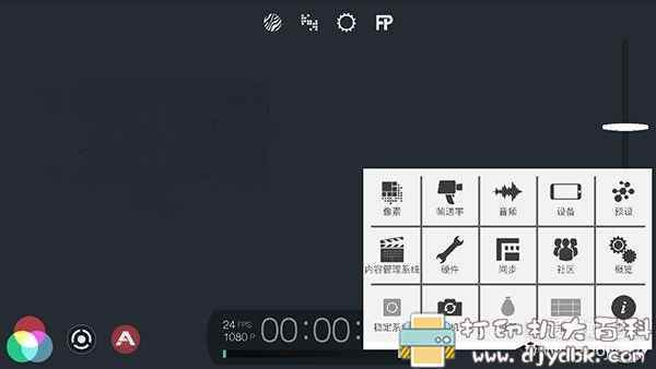 [Android]手机电影拍摄工具 FiLMiC Pro 6.8.4 中文多语免费版图片