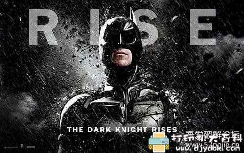 安卓游戏 蝙蝠侠:黑暗骑士崛起学习版!!图片 No.1