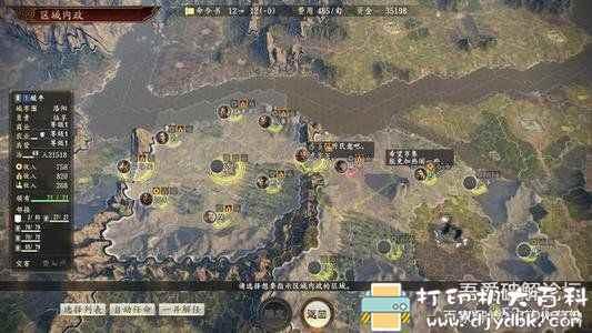PC游戏分享 三国志14图片 No.2