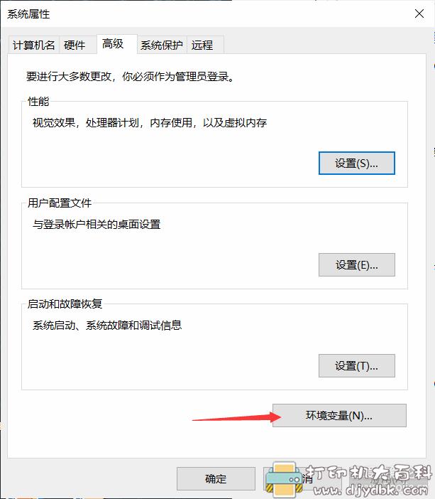 [Windows]个人常用的软件开发工具合集图片 No.2