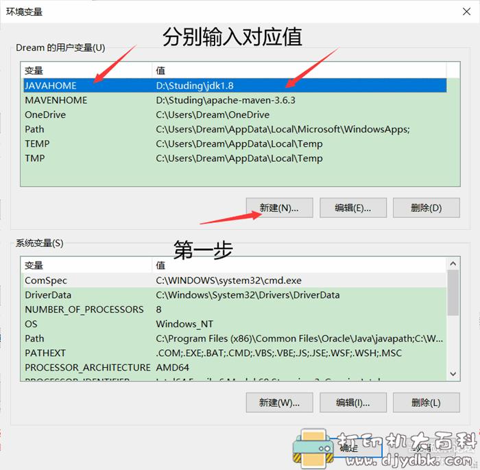 [Windows]个人常用的软件开发工具合集图片 No.3