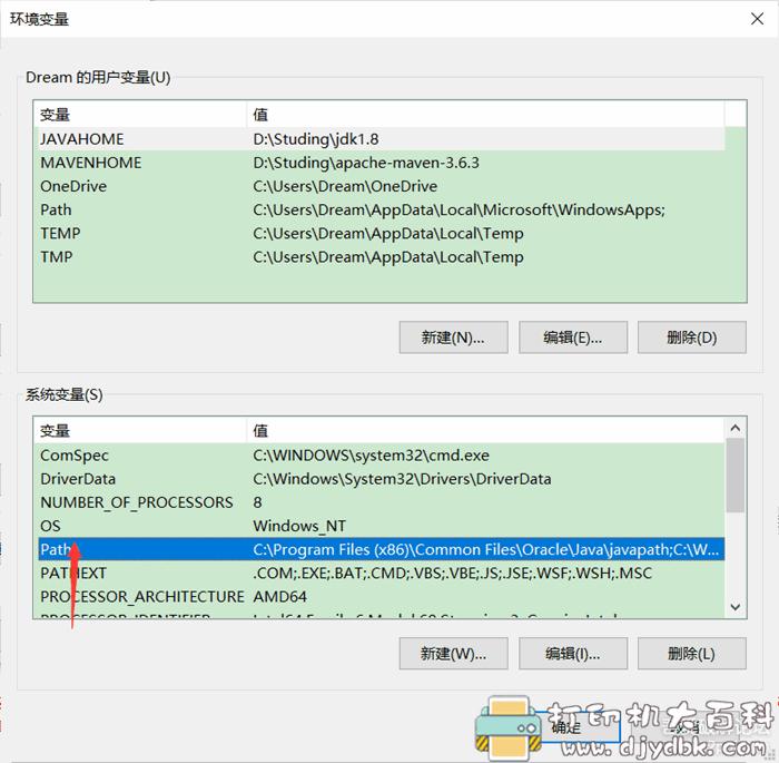 [Windows]个人常用的软件开发工具合集图片 No.4