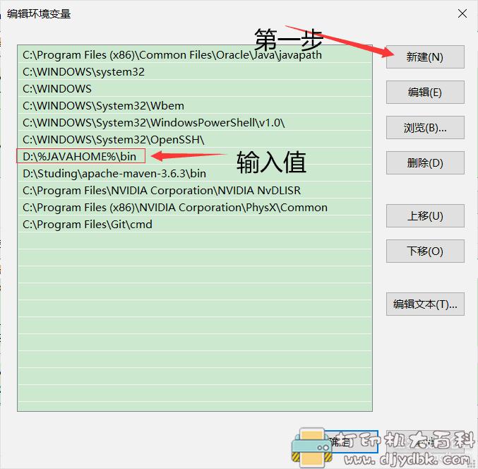 [Windows]个人常用的软件开发工具合集图片 No.6