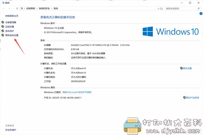 [Windows]个人常用的软件开发工具合集图片 No.7