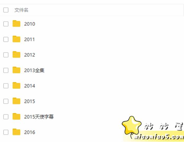 韩国真人秀节目Running man(2010-2016)合集图片 No.2
