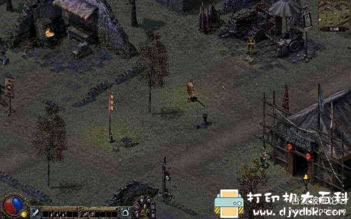 PC游戏分享:刀剑封魔录高分辨率版本图片 No.1