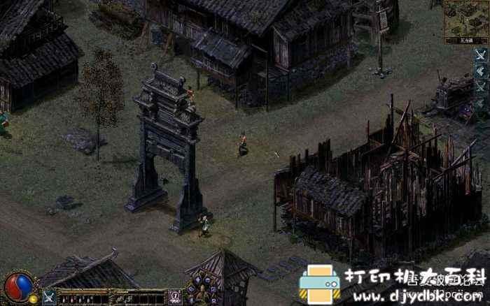 PC游戏分享:刀剑封魔录高分辨率版本图片 No.3