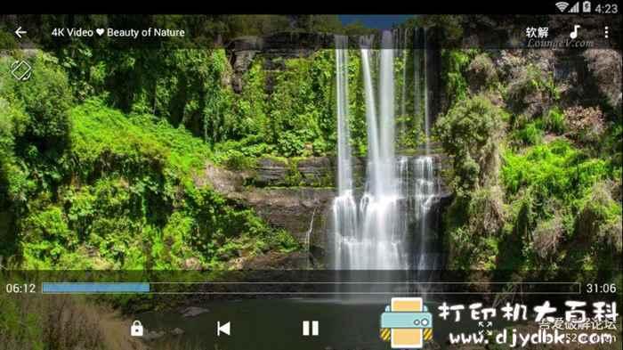 [Android]MX Player v1.20.8 解锁专业版简体中文版本图片