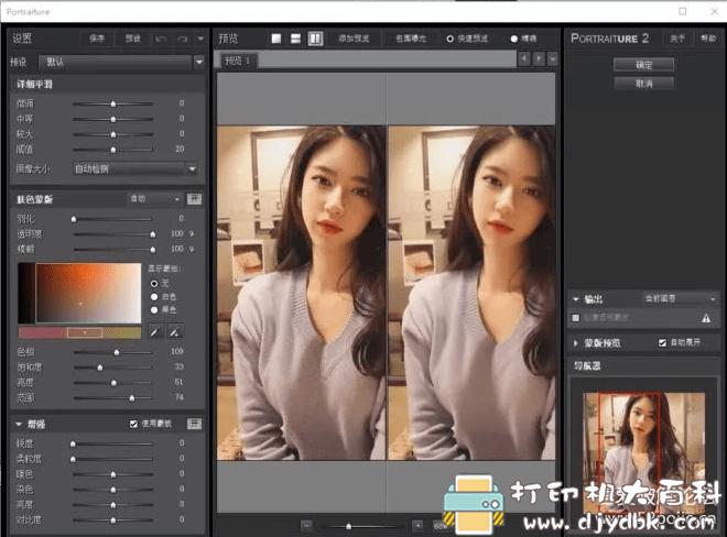 10款PhotoShop 神级插件(涉及滤镜、抠图等)分享,让你图片处理更炫酷更省时! 配图 No.2