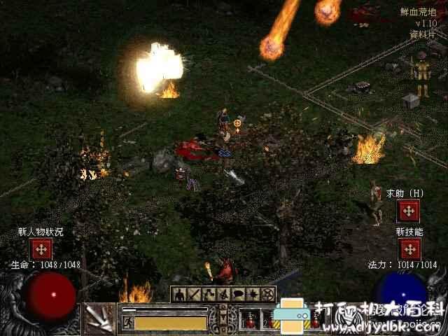 PC超级经典游戏:暗黑破坏神2毁灭之王(修改器+精品备份存档)图片 No.4