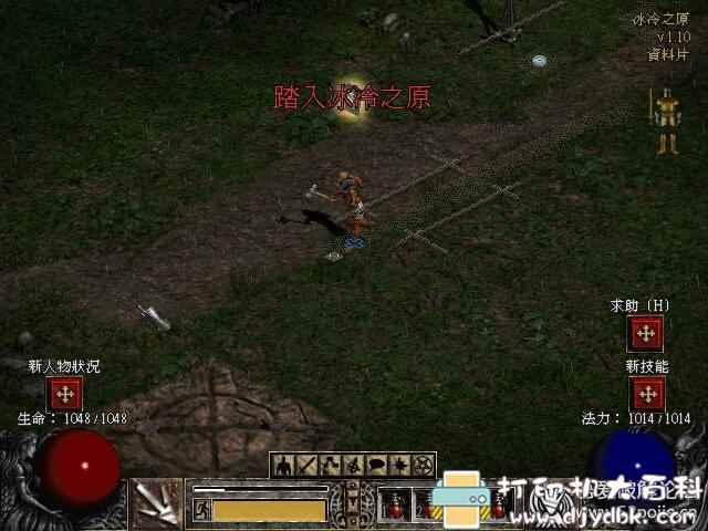 PC超级经典游戏:暗黑破坏神2毁灭之王(修改器+精品备份存档)图片 No.5