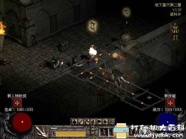 PC超级经典游戏:暗黑破坏神2毁灭之王(修改器+精品备份存档)图片 No.7