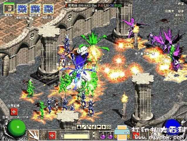 PC超级经典游戏:暗黑破坏神2毁灭之王(修改器+精品备份存档)图片 No.8