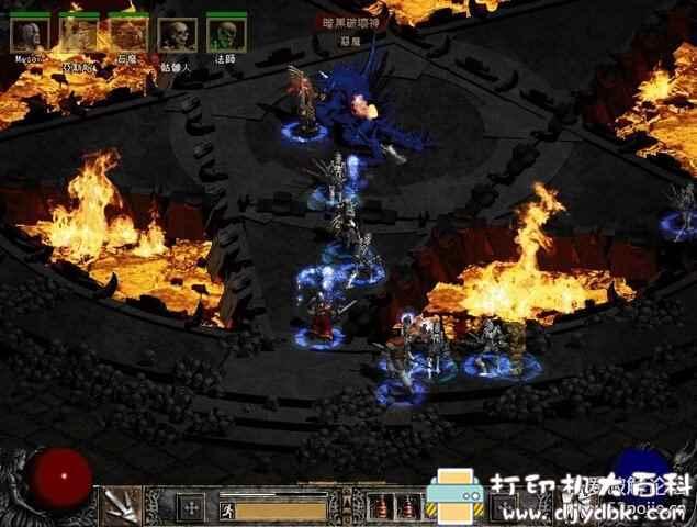 PC超级经典游戏:暗黑破坏神2毁灭之王(修改器+精品备份存档)图片 No.11
