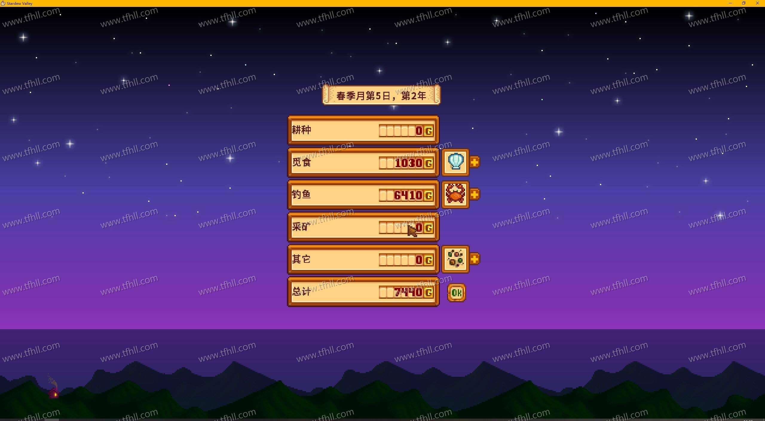 这款休闲种地游戏《星露谷物语》,不能我一个人肝,都来玩吧!图片 No.3