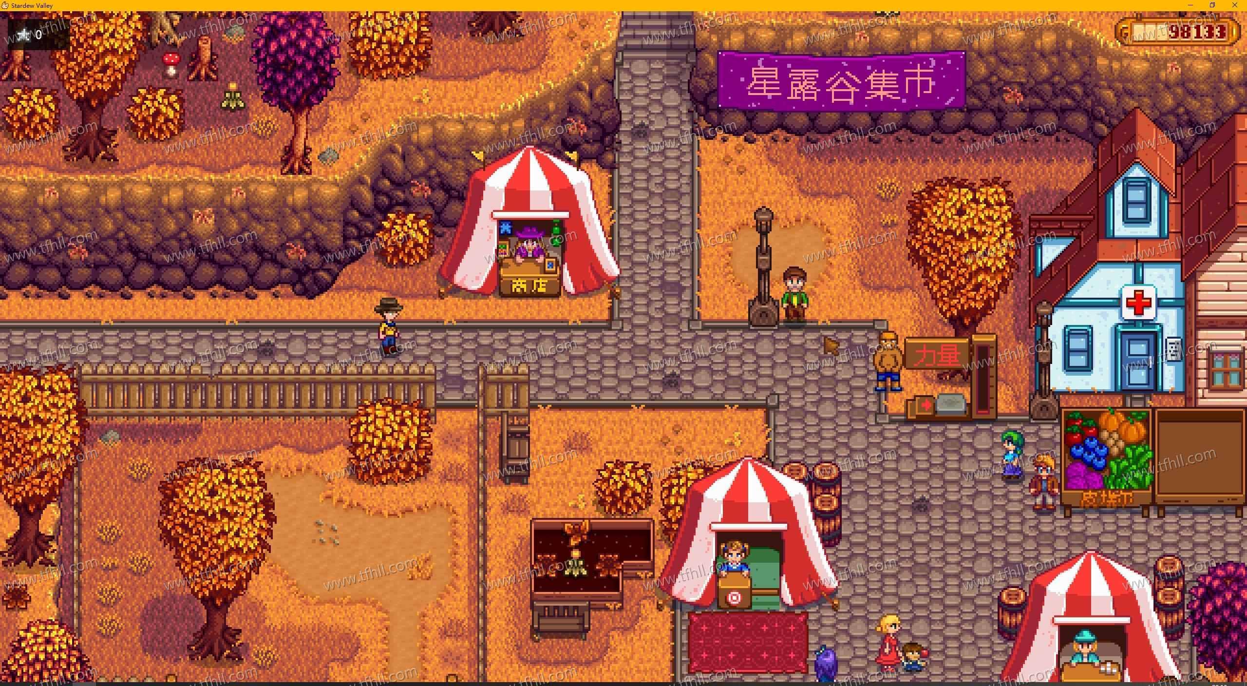 这款休闲种地游戏《星露谷物语》,不能我一个人肝,都来玩吧!图片 No.9