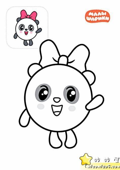 《图》十几页瑞奇宝宝涂色baby Riky图片 No.2