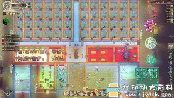 PC游戏分享:了不起的修仙模拟器0.9736版(2020最新版) 配图 No.10