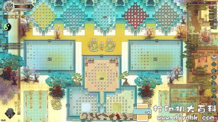 PC游戏分享:了不起的修仙模拟器0.9736版(2020最新版) 配图 No.11