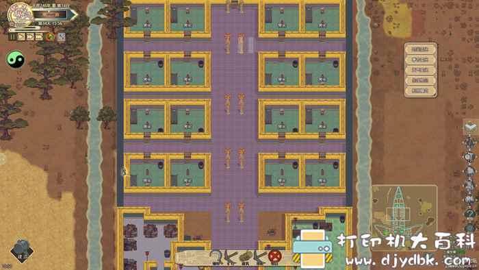 PC游戏分享:了不起的修仙模拟器0.9736版(2020最新版) 配图 No.12