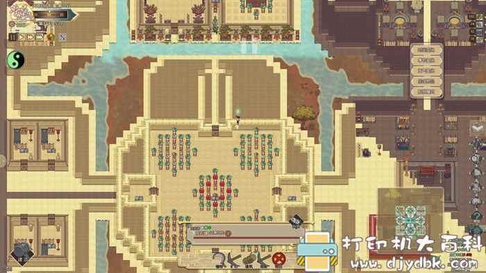 PC游戏分享:了不起的修仙模拟器0.9736版(2020最新版) 配图 No.13