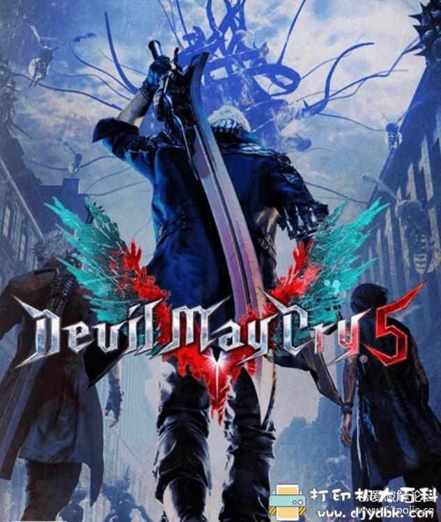 PC游戏分享 [鬼泣5 豪华版 官方中文 Devil May Cry V 免安装绿色中文版 解压即玩 图片 No.1