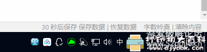 [Windows]好用的国外系统优化软件'360Amigo'(和360无关)图片 No.23