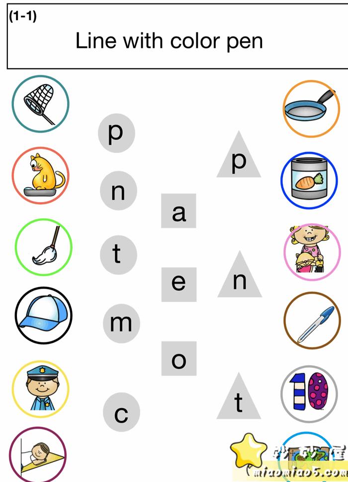 自制自然拼读练习题6套图片 No.2