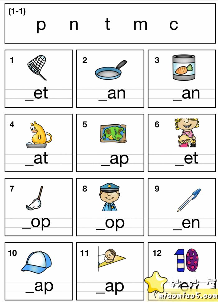 自制自然拼读练习题6套图片 No.3