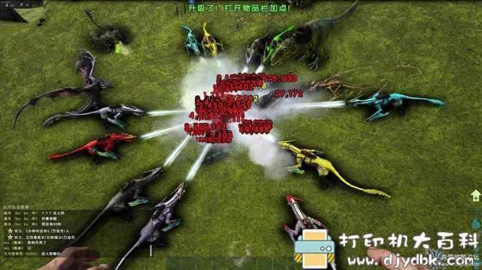 PC游戏分享 《方舟:生存进化 创世纪》中文未加密免费联机版 V306.41 + 8DLC – 2.27更新图片 No.8