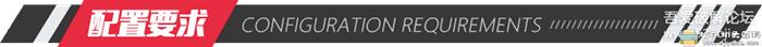 PC游戏分享 《方舟:生存进化 创世纪》中文未加密免费联机版 V306.41 + 8DLC – 2.27更新图片 No.13