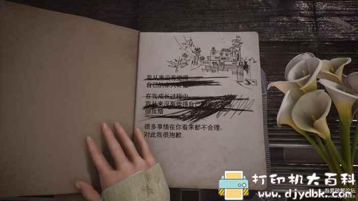 10多款推理、解谜、悬疑类PC游戏合集大礼包 配图 No.2