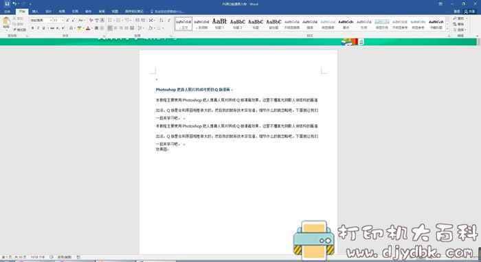 全网文档免费下载工具 大圣文档下载器v1.30特别版 配图 No.4
