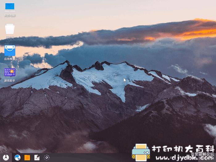 [Windows]虚拟机系统-PhoenixOS凤凰系统-v1.5.0-v3.0.7-v3.5.0(5.1-7.1系统)图片 No.1